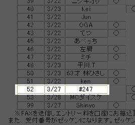2006_0329_A.jpg