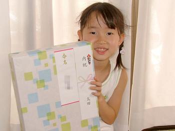 http://www.live-247.com/103/imagez/2006_0708_A-thumb.jpg