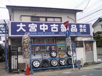http://www.live-247.com/103/imagez/2006_0801_A-thumb.jpg