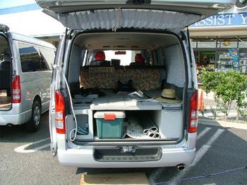 http://www.live-247.com/103/imagez/2006_0805_E-thumb.jpg