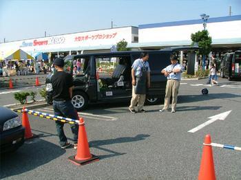 http://www.live-247.com/103/imagez/2006_0805_G-thumb.jpg