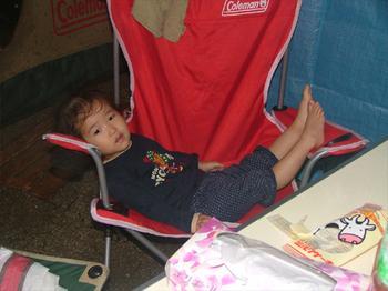 http://www.live-247.com/103/imagez/2006_0819_H-thumb.jpg