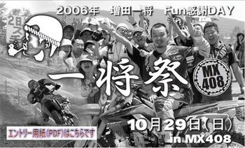 http://www.live-247.com/103/imagez/2006_0913_A-thumb.jpg