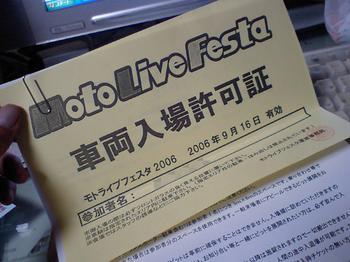 http://www.live-247.com/103/imagez/2006_0914_A-thumb.jpg