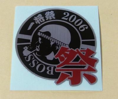 http://www.live-247.com/103/imagez/2006_1029_R-thumb.jpg