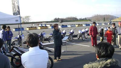 http://www.live-247.com/103/imagez/2006_1216_E-thumb.jpg