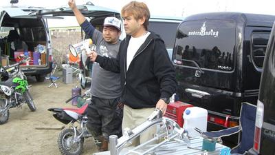 http://www.live-247.com/103/imagez/2007_0103_V-thumb.jpg