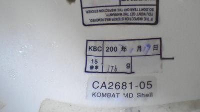 http://www.live-247.com/103/imagez/2007_0820F-thumb.jpg