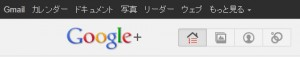 google+++++